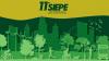 Unipampa divulga programação do 11º Siepe